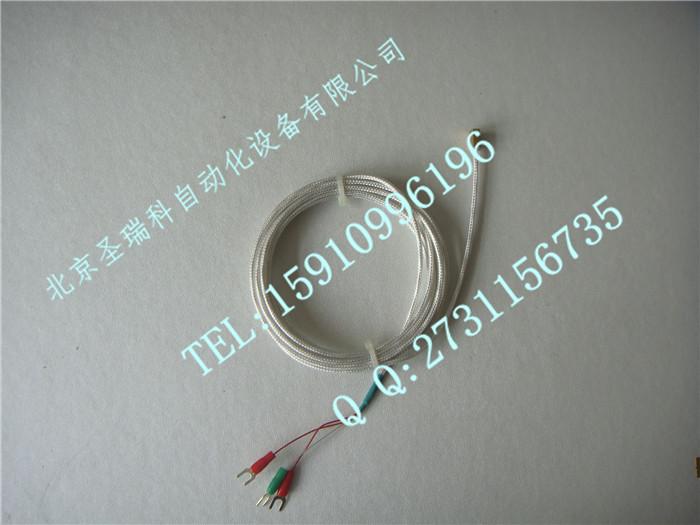 贴片pt100铂电阻贴壁测温