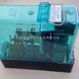 JRJC-66/345. 二元二位继电器