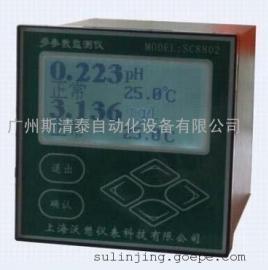 余氯测定仪(带PH输出)
