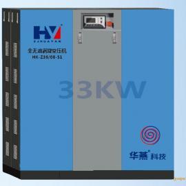 华燕 3.6立方全无油涡旋空压机 oil free scroll air compressor
