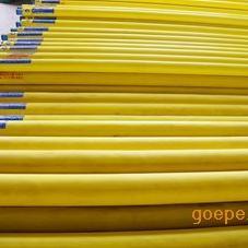 聚氨酯黑黄夹克保温管