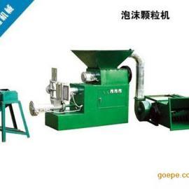 上海浆丁机设备促销-大关键词桶造粒机