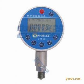 数字精密压力表ZT550 压力校验用标准压力表