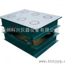 新标准1m磁力振动台,砌墙砖试模磁力震动台