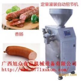 柳州灌肠机,柳州先进腊肠机,南宁电动香肠机