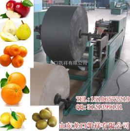 苹果扎丝膜袋果袋机