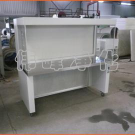 净化工作台HS-1300 洁净工作台 垂直送风工作台