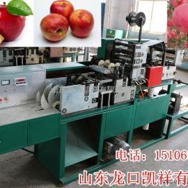 苹果纸袋机,制造苹果套袋机器价格便宜