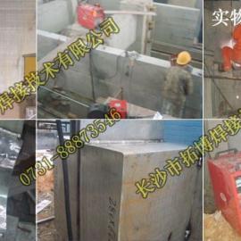 供应厚铝板专用焊机,厚铝合金焊接机厂家
