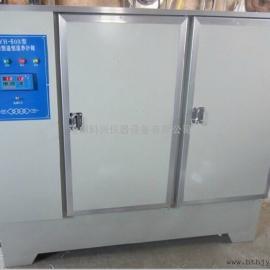 60B型标准恒温恒湿养护箱,60组养护箱,40组标养箱