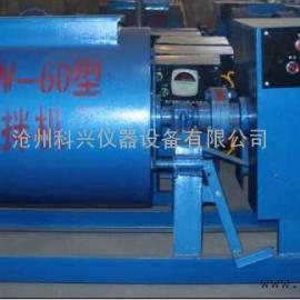 30升/60升混凝土强制式单卧轴搅拌机