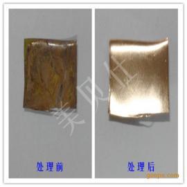铜材酸洗抛光剂MS0310