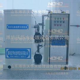 医院地埋式一体化污水处理设备