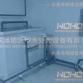 小型个体医院废水处理设备