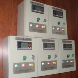 工厂设备用水控制