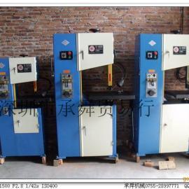 惠州圣伟立式带锯床S360标准型