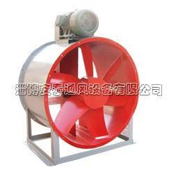 GD30高温轴流风机     低噪音