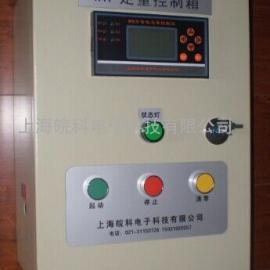 加水自动定量设备