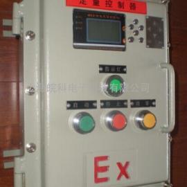 柴油定量控制装置