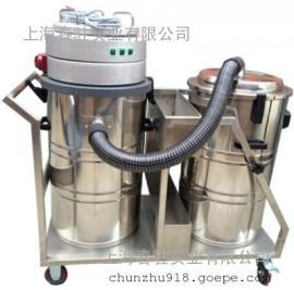 工业厂房公用吸尘器 超细粉末公用双桶式工业吸尘器