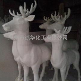 泡沫雕塑模型专用涂料