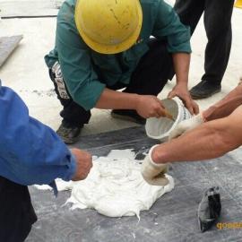 双组份聚硫密封胶大型水库专用-双组份聚硫密封膏生产厂家
