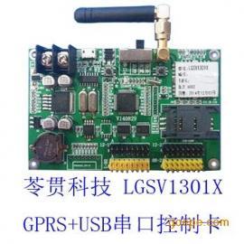 P10红色LED无线控制卡