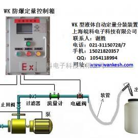 防爆液体桶装北京赛车