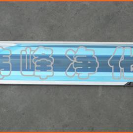 2*20W 不锈钢直边吸顶式净化灯 不锈钢边框透明罩净化灯