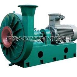 氮气密封加压风机 煤气加压风机 淄博煤气风机
