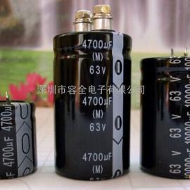 音响功放铝电解电容,焊针型铝电解电容器