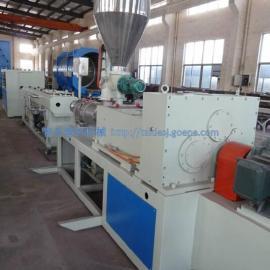 PVC电线电缆管生产设备