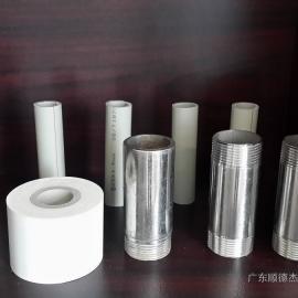 PPR保温热水管、PE/聚氨酯/PPR三合一保温管