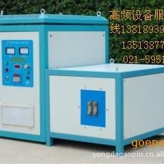 高频厂家供应WZP-160
