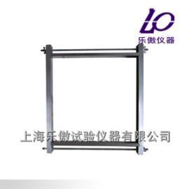 300X300X30保温材料试模
