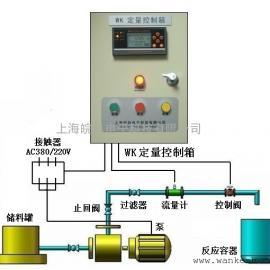 上海WK定量加水设备