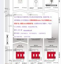 DEHN选型产品表,DEHN电涌保护器,DEHN浪涌防雷保护