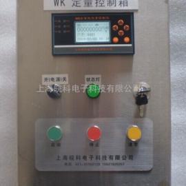 防腐定量加料设备