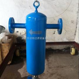 MQF-100气体除水汽水分离器、旋风式/离心式法兰气水分离器
