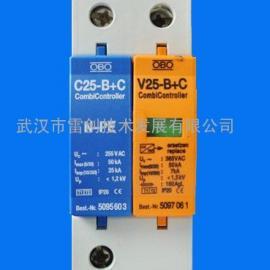 B级单相防雷??�OBO,V25-B+C/1+NPE进品原装产品