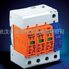 OBO电源防雷器-V25-B/3+NPE 价格优惠