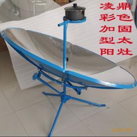 最新款蓝色太阳灶户外坚固耐用太阳能灶防雨防晒