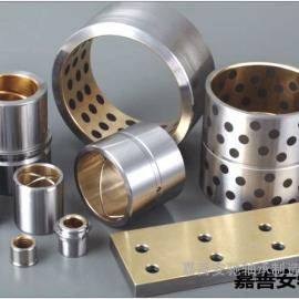 自润滑轴瓦,锡青铜轴瓦,钢铜复合轴承