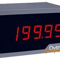 带485通讯五位数字直流电压表 约图-Dytmeter