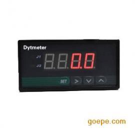 带变送三位半数字直流电压表 直流电压表  约图-Dytmeter
