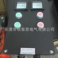 FCZ-S-B4A2G轴流风机旁防水防尘防腐操作柱