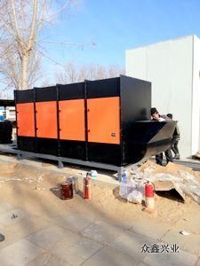 喷漆废气处理设备/有机废气处理设备/废气处理设备