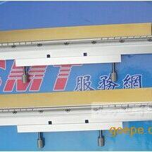 UP2000印刷机刮刀,MPM印刷机配件,MPM刮刀生产商