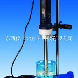 高速分散器/内切式匀浆机