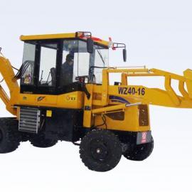 WZ40-16全工两头忙挖掘装载机